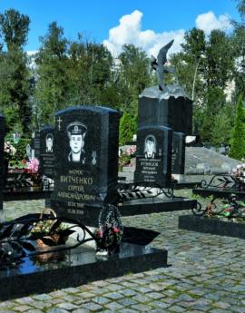 Памяти подводников